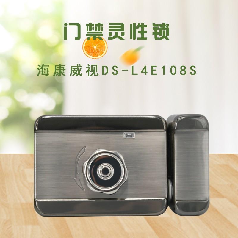 海康威视DS-L4E108S楼宇电控电机灵性锁