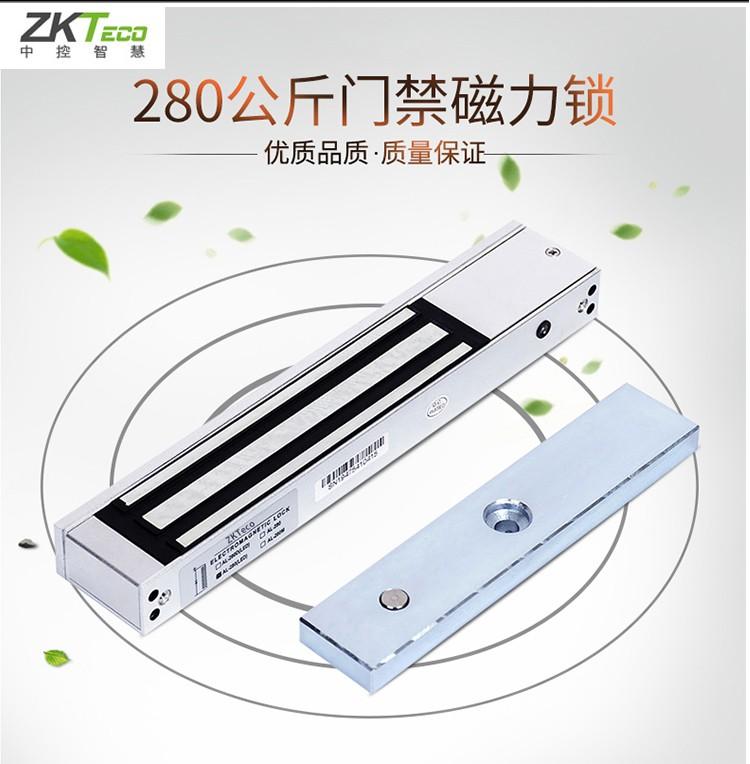 中控280KG AL-280单门磁力锁