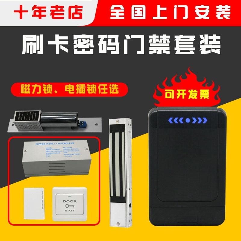 105门禁机_看图王.jpg