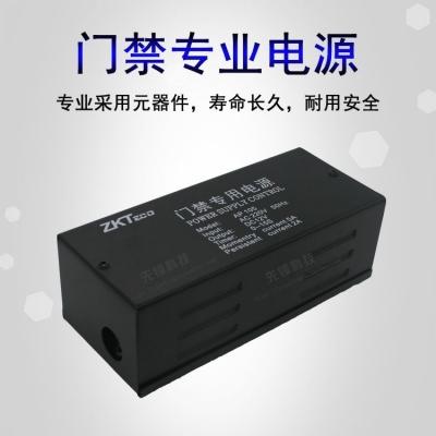 中控智慧门禁专用电源AP105